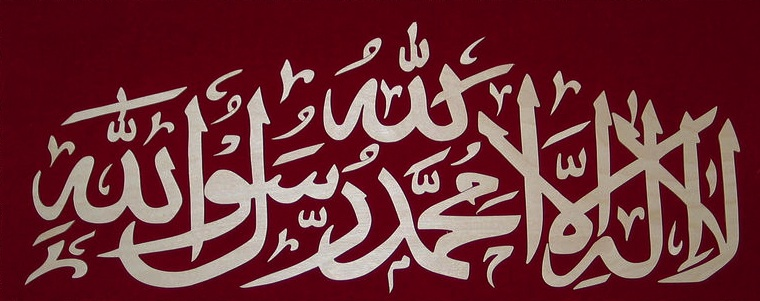 Islam The 5 Pillars Of Worship Cheat Sheet By Davidpol Download