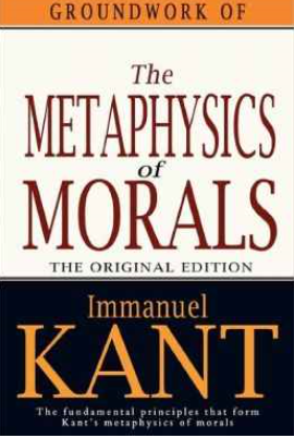 Research paper immanuel kant